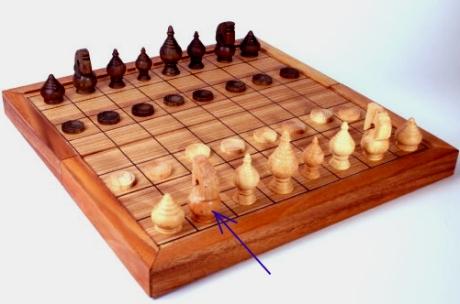 khmer-chess