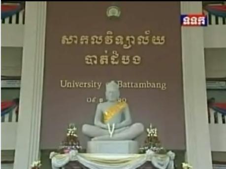Batttambang university